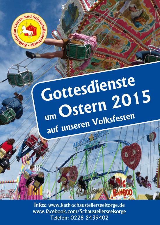 Ostereinladungskarte 2015