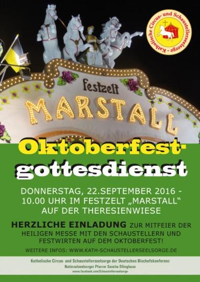 Plakat Oktoberfest Gottesdienst 2016
